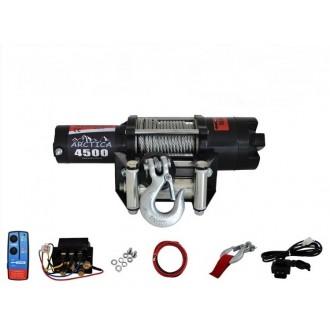Titanium ATV J9 4500 lbs