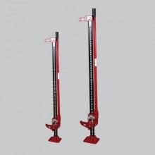 """Hi-Lift (60)"""" 150 cm"""