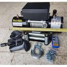 TX - 8000 lbs, 12V
