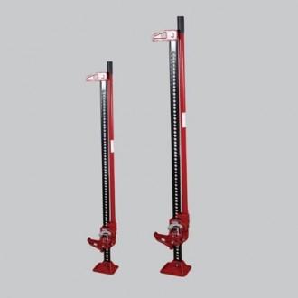 "AKCIA Hi-Lift (60)"" 150 cm"