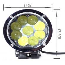 Svetlomet LED-022-45W